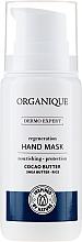 Парфюмерия и Козметика Регенерираща маска за ръце - Organique Dermo Expert Hand Mask