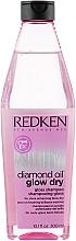 Парфюмерия и Козметика Шампоан придаващ блясък на косата - Redken Diamond Oil Glow Dry
