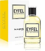 Парфюмерия и Козметика Eyfel Perfum M-8 - Парфюмна вода