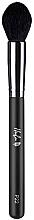 Парфюми, Парфюмерия, козметика Четка за хайлайтър P22 - Hulu