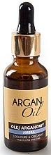 Парфюми, Парфюмерия, козметика Арганово масло с кехлибарен аромат - Beaute Marrakech Drop of Essence Amber