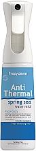 Парфюмерия и Козметика Спрей за лице и тяло - Frezyderm Anti Thermal Water Mist