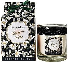 """Парфюмерия и Козметика Ароматна свещ """"Момина сълза"""" - Song of India Lily of the Valley Candle"""