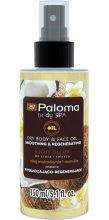 """Парфюми, Парфюмерия, козметика Масло за тяло и лице """"Изглаждане и регенерация"""" - Paloma Body SPA Body Butter"""