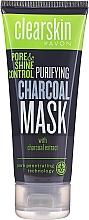 Парфюмерия и Козметика Маска за лице с активен въглен - Avon Clearskin Pore & Shine Control Purifying Charcoal Mask