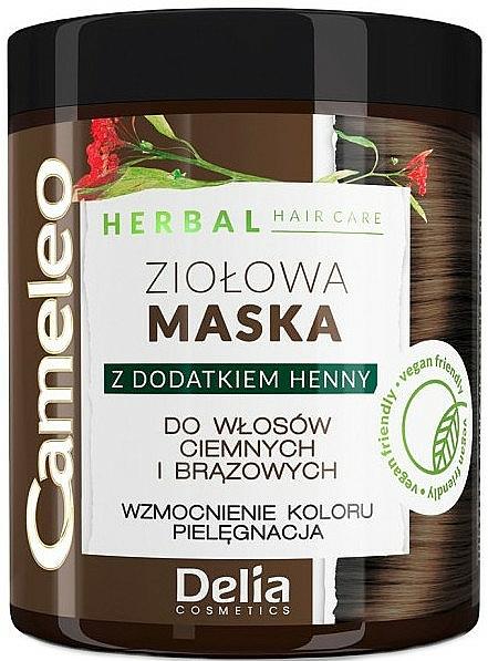Маска с къна за тъмна коса - Delia Cameleo Herbal Hair Mask