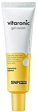 Парфюмерия и Козметика Озаряващ крем-гел за лице с витамин С - SNP Prep Vitaronic Gel Cream