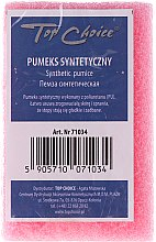 Парфюмерия и Козметика Пемза синтетическая двухсторонняя, 71034, розовая - Top Choice