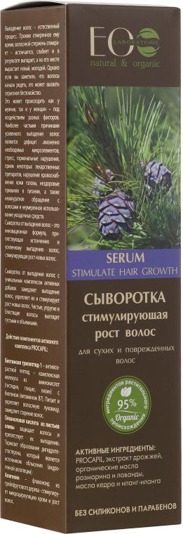 Серум стимулиращ растежа на суха и изтощена коса - ECO Laboratorie Serum Stimulate Hair Growth Dry & Damaged Hair