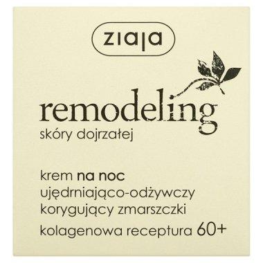 Ремоделиращ нощен крем за лице за зряла кожа - Ziaja — снимка N1