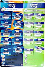 Парфюми, Парфюмерия, козметика Еднократни самобръсначки - Gillette Blue 3