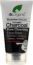Парфюмерия и Козметика Маска за лице с активен въглен - Dr. Organic Bioactive Skincare Activated Charcoal Pore Cleansing Face Mask