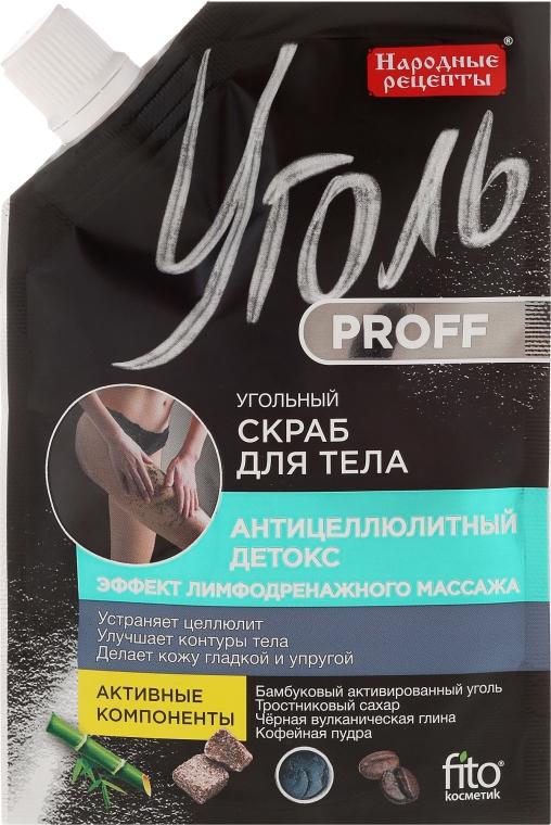 """Скраб за тяло """"Антицелулитен детокс"""" - Fito Козметик Народни рецепти"""