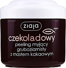Парфюмерия и Козметика Едрозърнест пилинг за тяло с масло от какао - Ziaja Body Peeling