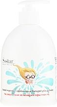 Парфюмерия и Козметика Детски шампоан-гел за коса и тяло - Sostar Baby Shampoo Shower Gel Enriched With Organic Donkey Milk