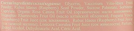 Витаминна фитоактивна маска за лице със сок от горски плодове - Рецептите на баба Агафия — снимка N3