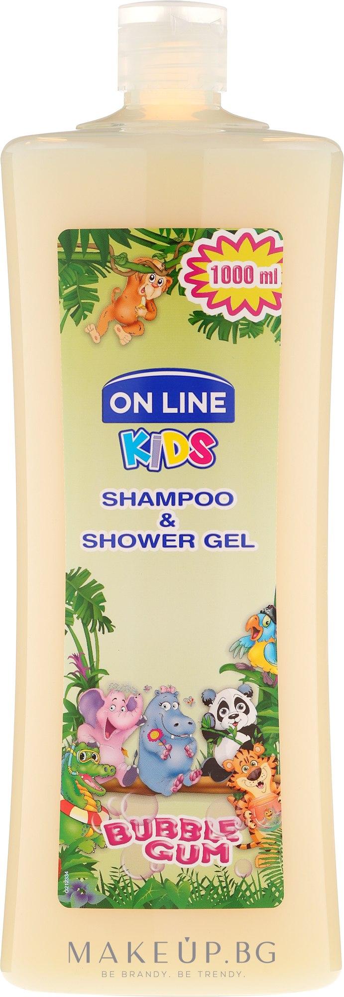 "Шампоан-душ гел за деца ""Дъвка"" - On Line Kids Shampoo & Body Wash Bubble Gum — снимка 1000 ml"