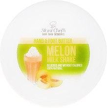 Парфюмерия и Козметика Масло за ръце и крака - Stani Chef's Hand And Foot Butter Melon Milk Shake