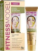 Парфюми, Парфюмерия, козметика Антиоксидантна подмладяваща мезо-маска за лице - Fito Козметик Fitness Model
