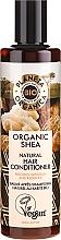 Парфюмерия и Козметика Подхранващ натурален балсам за коса с масло от шеа - Planeta Organica Organic Shea Natural Hair Conditioner
