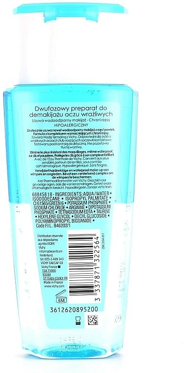 2в1 лосион за почистване на грим - Vichy Purete Thermale Waterproof Eye Make-Up Remover — снимка N5