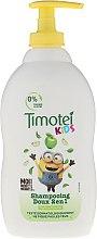 Парфюмерия и Козметика Детски шампоан 2в1 с аромат на зелена ябълка - Timotei Kids Shampoo