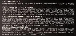 Joko Makeup Set 1 (очна линия/5g + сенки за очи/5g + молив за вежди/5g) - Комплект за грим — снимка N5