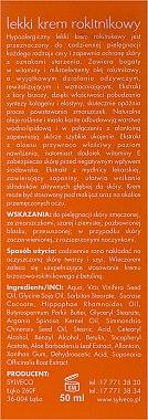 Лек крем за лице с облепиха - Sylveco — снимка N3