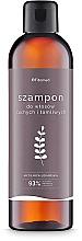 Парфюмерия и Козметика Шампоан за суха и нормална коса - Fitomed Herbal Shampoo For Dry And Normal Hair