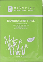 Парфюмерия и Козметика Памучна маска за лице с бамбук - Erborian Bamboo Shot Mask