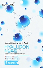 Парфюмерия и Козметика Памучна маска за лице с хиалуронова киселина - Eunyul Natural Moisture Hyaluron Mask Pack