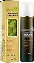 Парфюмерия и Козметика Емулсия за лице с екстракт от охлюв - Dewytree Ultra Vitalizing Snail Emulsion