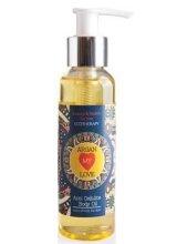 Парфюмерия и Козметика Антицелулитно масло с цитрусови плодове - Argan My Love Anti Cellulite Body Oil