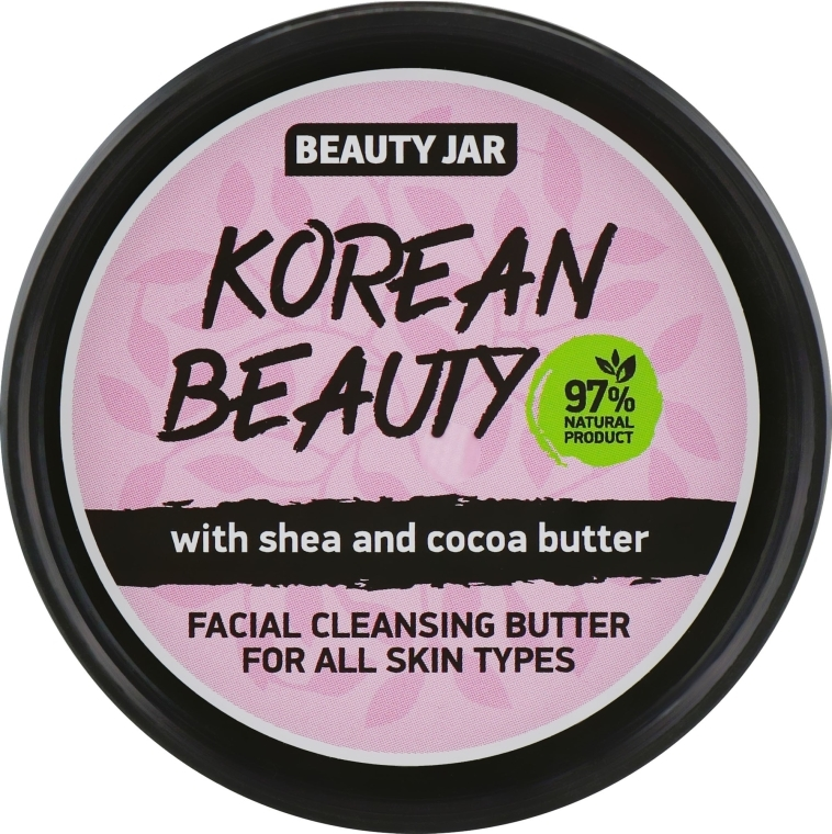 "Почистващо масло за лице ""Korean Beauty"" - Beauty Jar Facial Cleansing Butter"