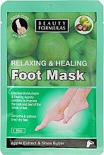 """Парфюмерия и Козметика Маска за крака """"Екстракт от ябълки и масло от ший"""" - Beauty Formulas Relaxing And Healing Foot Mask"""