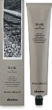 Парфюмерия и Козметика Крем-боя за коса - Davines Mask with Vibrachrom Hair Color Conditioning Cream