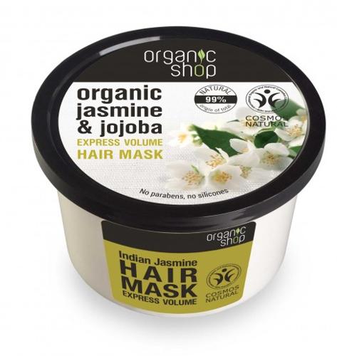 "Маска за коса ""Индийски жасмин"" - Organic Shop Organic Jasmine and Jojoba Hair Mask"