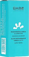 """Парфюмерия и Козметика Регенериращо масло """"Роза Москета"""" - Babe Laboratorios Regenerating Rosa Moschata Oil"""