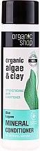 """Парфюми, Парфюмерия, козметика Укрепващ балсам за коса """"Синя лагуна"""" - Organic Shop Organic Algae and Pearl Mineral Conditioner"""