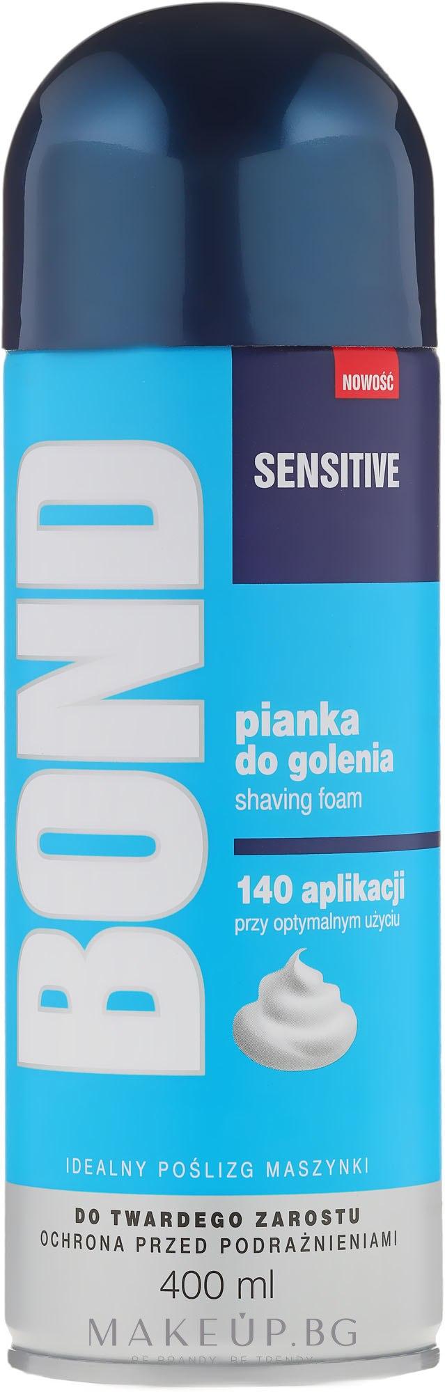 Пяна за бръснене - Bond Sensitive Shaving Foam — снимка 400 ml