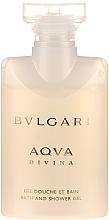 Bvlgari Aqva Divina - Комплект (тоал. вода/40ml + лосион за тяло/40ml + душ гел/40ml) — снимка N5