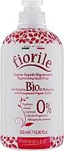 Парфюмерия и Козметика Течен сапун с нар - Parisienne Italia Fiorile Pomergranate Liquid Soap