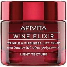 Парфюмерия и Козметика Лифтинг крем за лице - Apivita Wine Elixir Cream