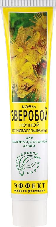 """Крем за лице """"Жълт кантарион"""" - Фитодоктор"""