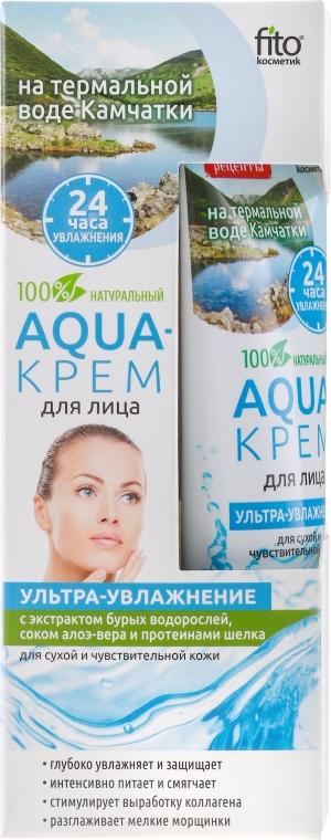Aqua крем за лице с екстракт от кафяви водорасли, алое вера и копринен протеин - Fito Козметик