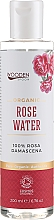 Парфюмерия и Козметика Розова вода - Wooden Spoon Floral Water