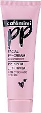 "Парфюмерия и Козметика PP крем за лице ""Естествено сияние"" - Cafe Mimi Facial PP-Cream"
