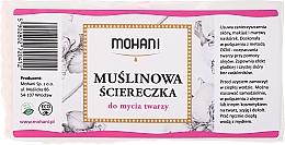Парфюмерия и Козметика Муселинова почистваща кърпа за лице - Mohani