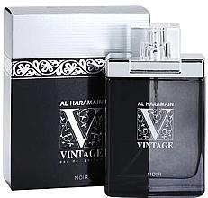 Парфюмерия и Козметика Al Haramain Vintage Noir - Парфюмна вода