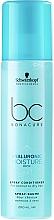Парфюмерия и Козметика Двуфазен овлажняващ спрей-балсам - Schwarzkopf Professional Bonacure Hyaluronic Moisture Kick Spray Conditioner